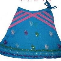 Devi Turquoise Sequin Skirt